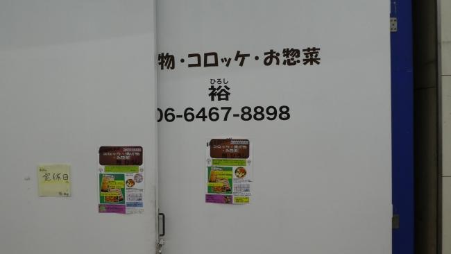 P1050549.jpg