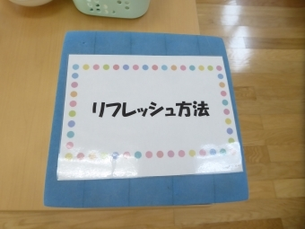 20190311_kotori_02.jpg
