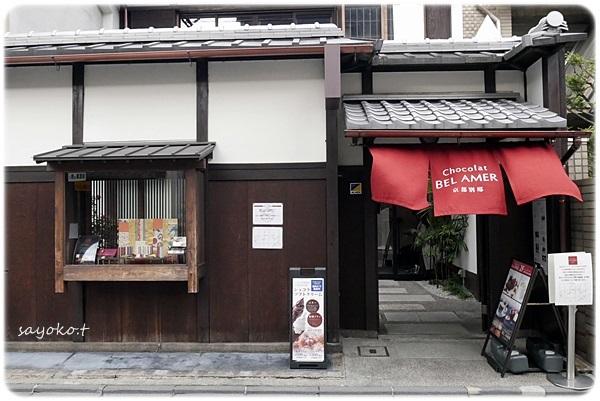 sayomaru26-58.jpg