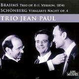 ブラームス ピアノ三重奏曲第1番_トリオ・ジャン・パウル(Ars Musici )