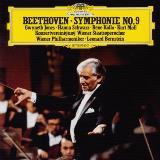 バーンスタイン ベートーヴェン 交響曲第9番 DG