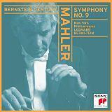 バーンスタイン マーラー:交響曲第9番 CBS