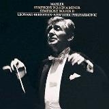 バーンスタイン マーラー:交響曲第9番(+6番 CBS 3 SACD)