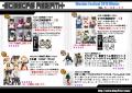 WF2019W_menu.jpg