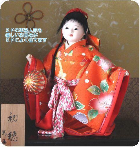 ⑫ミドの市松人形