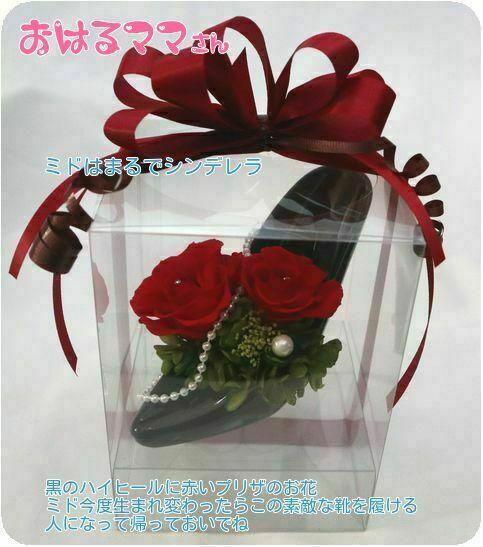 ⑤プリザのお花