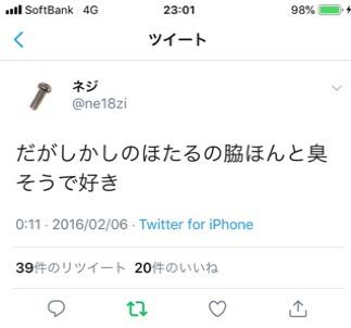 fc2blog_201901202301510ba.jpg