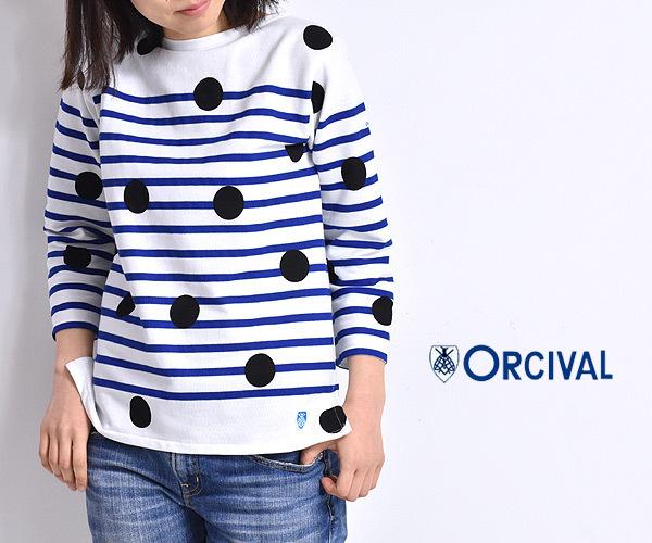 orc-6803-dots_2_20190307125357949.jpg