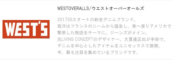 westoveralls_20190212133415797.jpg