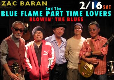 2-16 Zac Baran