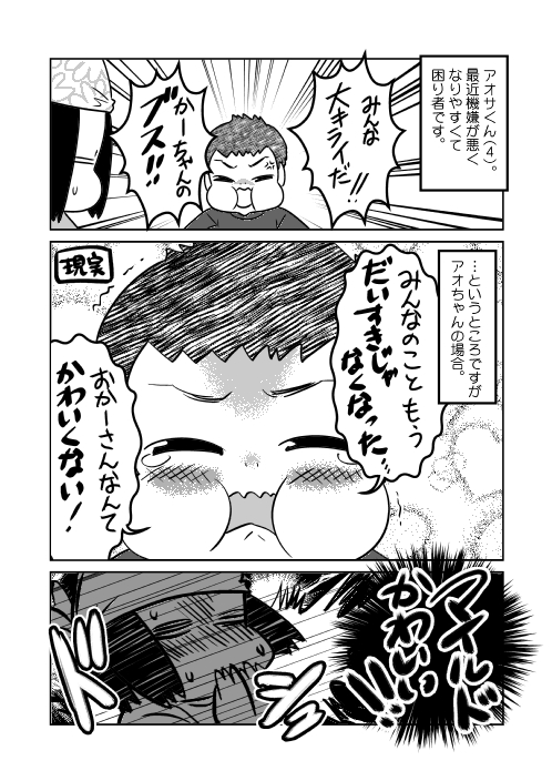 ブログ用_190118