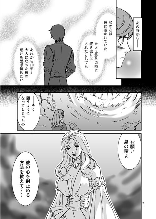 majo_03 のコピー
