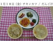 18(金)