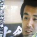 札幌の占い師  占い歴25年、人生アドバイザー石原聖山