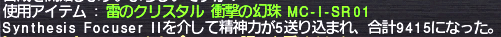 20190104_02.png