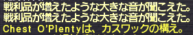 20190110_01.png