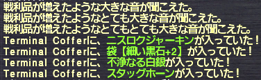 20190110_02.png