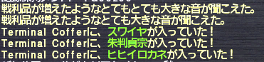 20190110_03.png