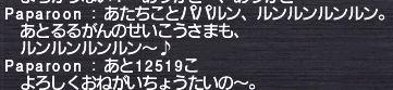 20190127_001.jpg