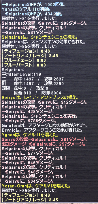 20190130_10.png