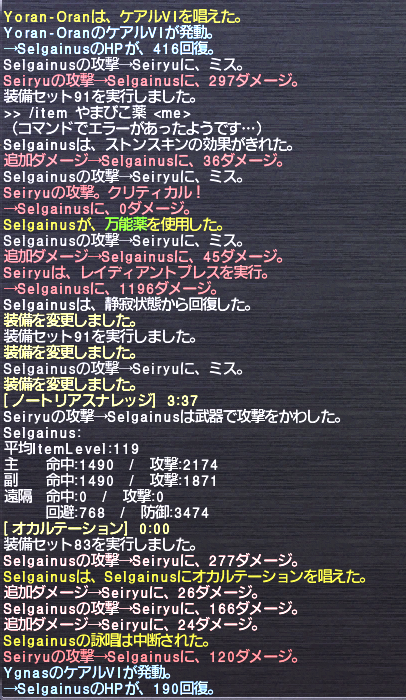 20190130_12.png