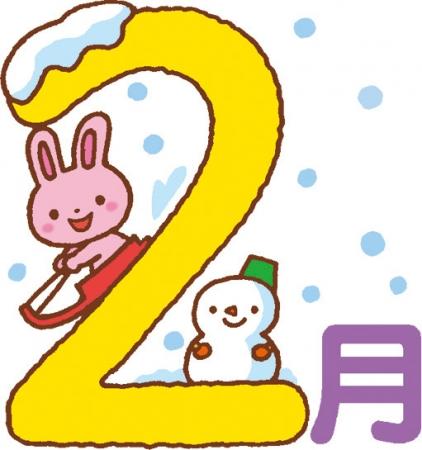 nigetuki02.jpg