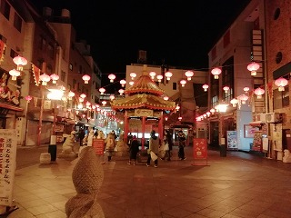 南京町 広場