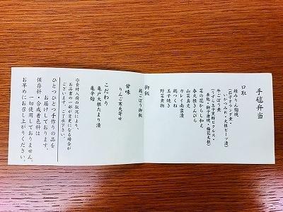 s-IMG_E0379.jpg