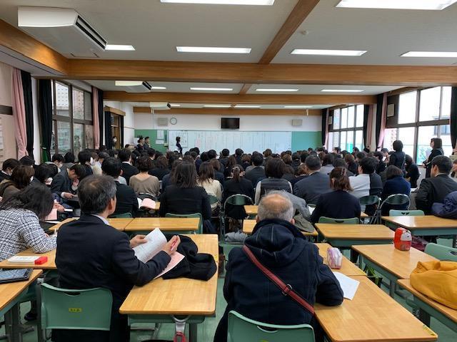 女子 小学校 附属 奈良 大学