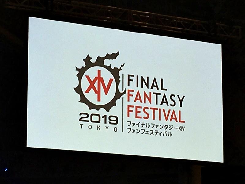 FINAL FANTASY XIV FAN FESTIVAL 2019 in TOKYO