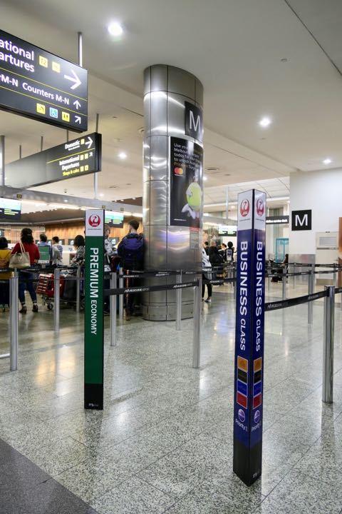 メルボルン空港 - 1 (4)