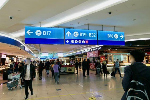 ドバイ空港 - 1
