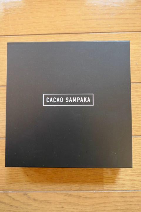カカオ・サンパカ - 1