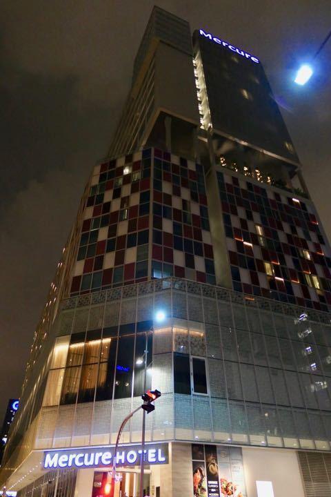 シンガポール メルキュール・ホテル - 1