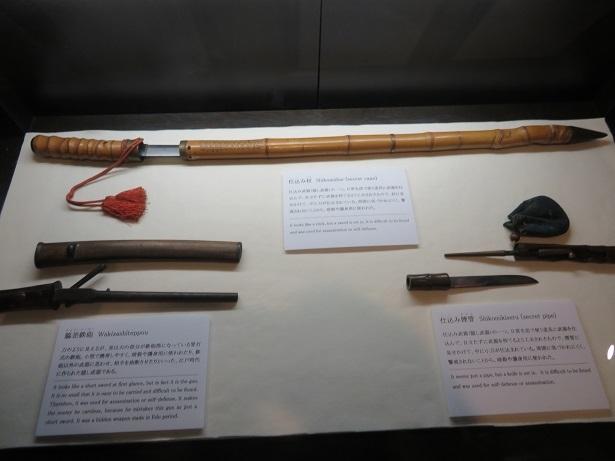 仕込み杖、脇差鉄砲