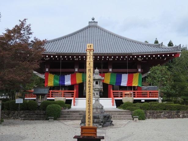 櫟野寺本堂