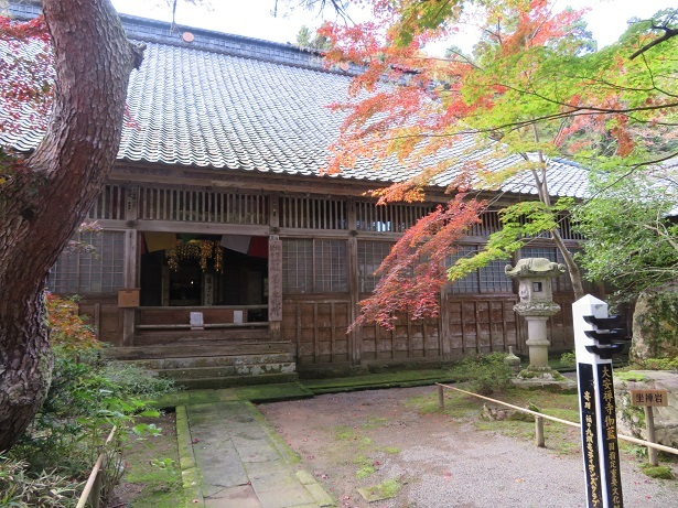 大安禅寺 本堂