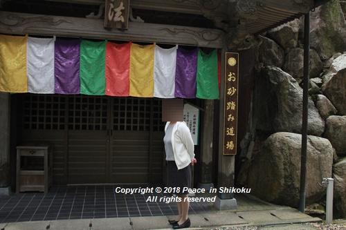 isuobarih-10296416d.jpg