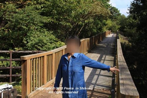 omusokmannou-10226064.jpg