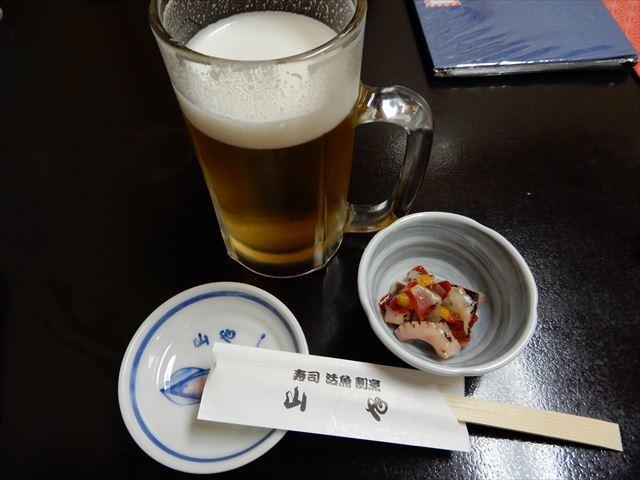 2_山やさん_R