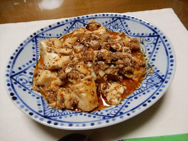 5_麻婆豆腐_R