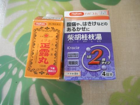 DSCN6780.jpg