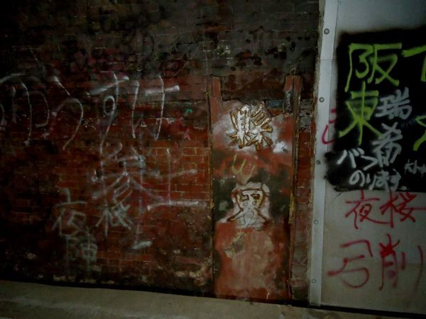 shinrei_DSCN5375.jpg
