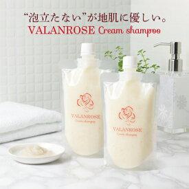 new_shampoo_thm.jpg