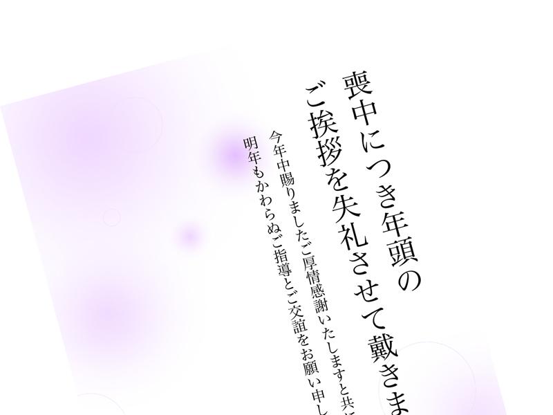 motyu_sd190.jpg