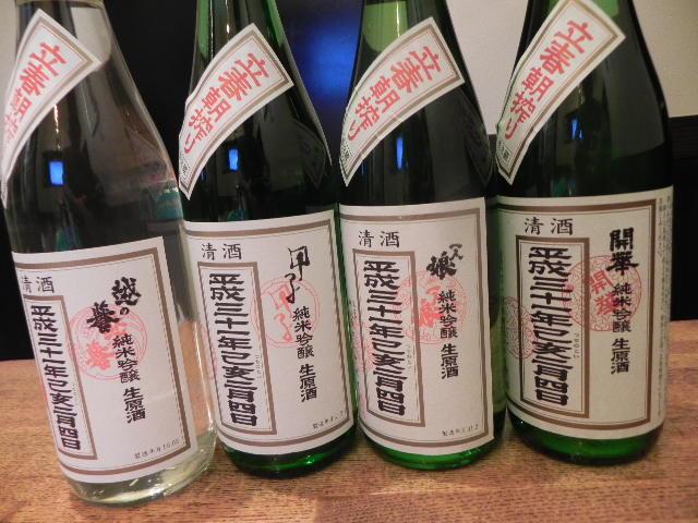 002立春朝絞り (1)