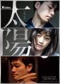 18_taiyou_AC_n_ol-01.jpg