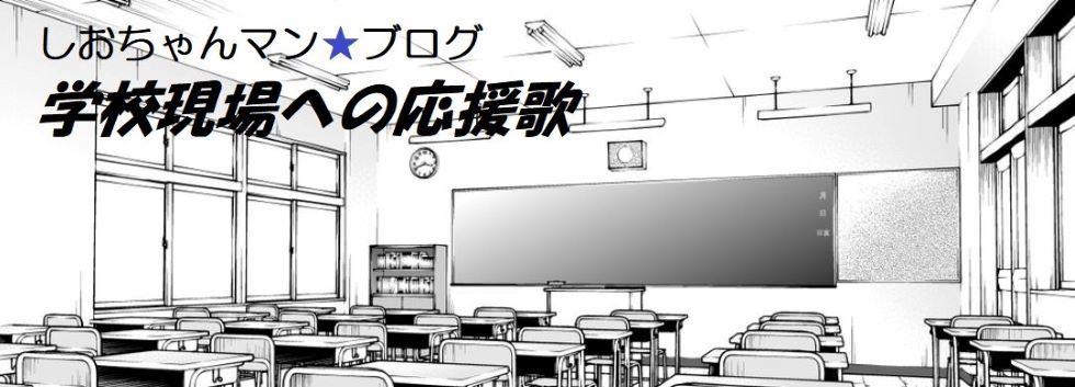 koushiki_7.jpg