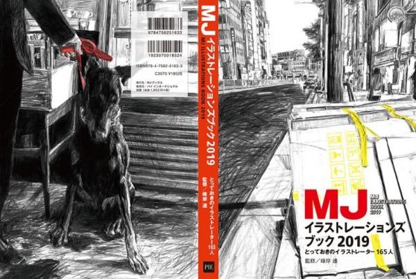 cover2019-e1545969531956.jpg