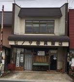 鈴の音(ヒノヤ呉服店)